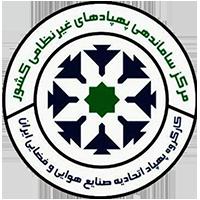 Logo Pahpad